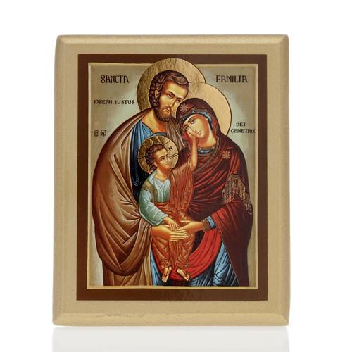 Cuadro Sagrada Familia marco marrón 1