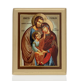 Holy Family wooden picture s1