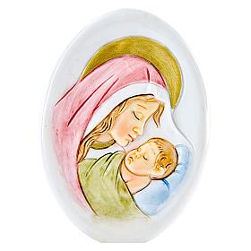 Lembrancinha Nascimento oval Maternidade 8 cm s1