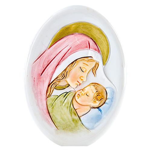 Lembrancinha Nascimento oval Maternidade 8 cm 1