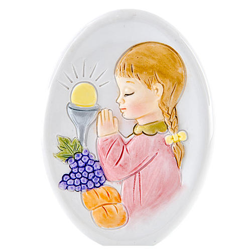 Lembrancinha Comunhão oval menina 8 cm 1