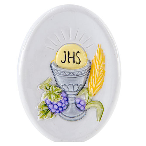 Painting Chalice oval shaped 8cm 1
