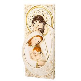Bomboniera quadretto S. Famiglia 7 x 15 cm s1