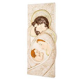 Quadro Matrimonio immagine Sacra Famiglia 13x32 cm s1