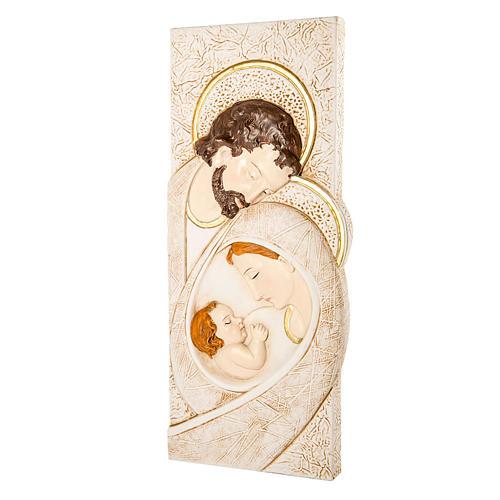 Quadro Matrimonio immagine Sacra Famiglia 13x32 cm 1