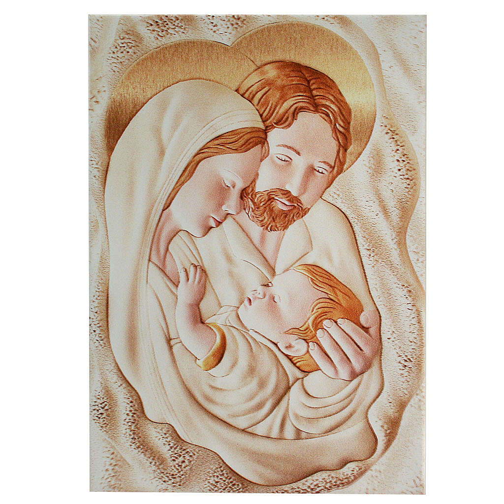 Painting Holy Family rectangular shaped 10,5x15cm 3
