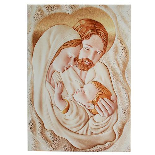 Painting Holy Family rectangular shaped 10,5x15cm 1