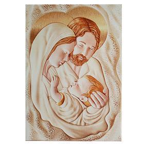 Painting Holy Family rectangular shaped 21x30cm s1
