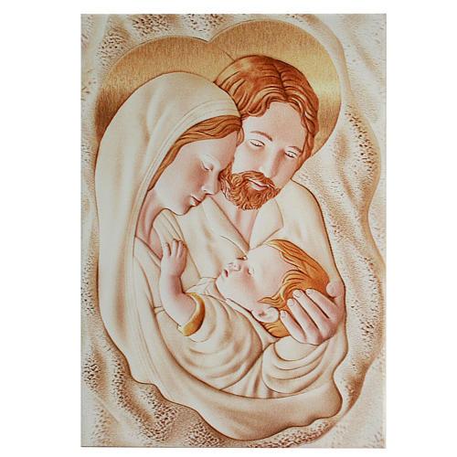 Painting Holy Family rectangular shaped 21x30cm 1