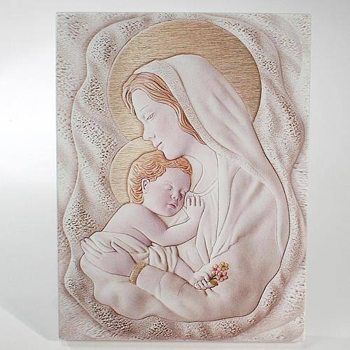 Ricordino Nascita Quadretto Rettangolare Maternità 10,5X15 cm 1