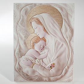Ricordino Nascita Quadretto Rettangolare Maternità 8x12 cm s1