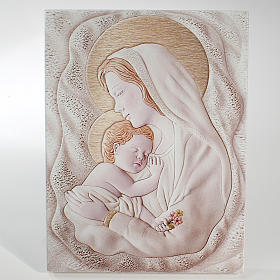 Painting Maternity rectangular shaped 8x12cm s1