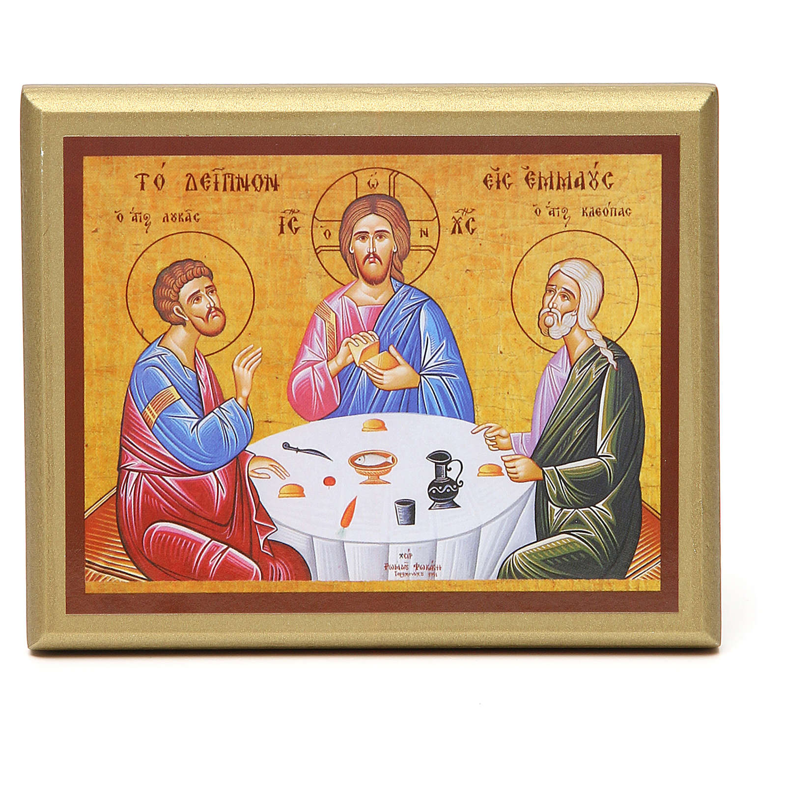 STOCK Small painting Supper at Emmaus 14x11cm 3