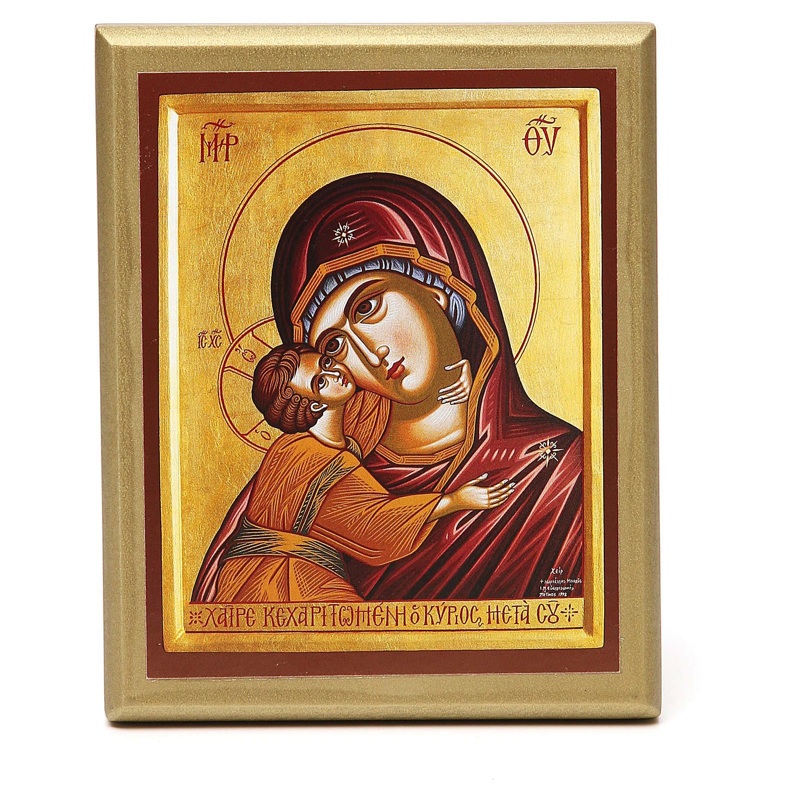 STOCK Small painting Virgin Mary red mantel golden border 14x11cm 3