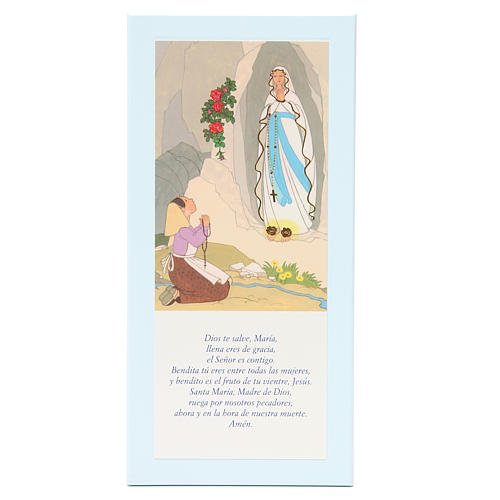 STOCK Our Lady or Lourdes painting light blue with Hail Mary SPANISH 26x12,5 cm 1