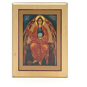 STOCK Tavola legno Cristo bordo dorato cm 17x14 cm s1