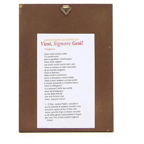 STOCK Tavola legno Cristo bordo dorato cm 17x14 cm 2