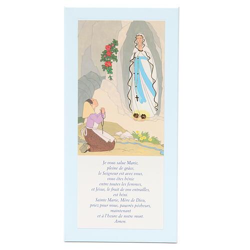 Tafel aus Holz Unsere Liebe Frau von Lourdes in blau mit Ave Maria auf Französisch, 26x12,5 cm