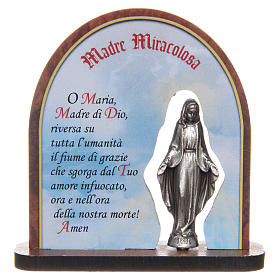 STOCK Our Lady of Miracles wooden arched painting 7 cm s1