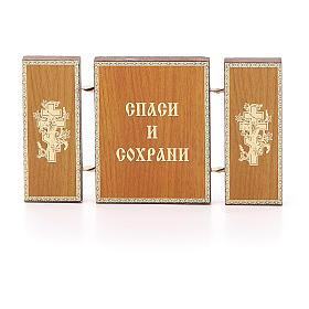 Trittico russo legno applicazione Kazanskaya 9,5x5,5 s2