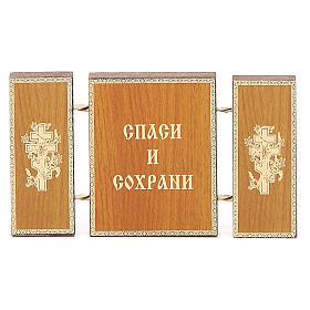 Trittico russo legno applicazione Kazanskaya 9,5x5,5 s5