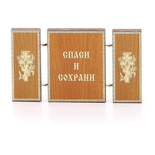 Trittico russo legno applicazione Kazanskaya 9,5x5,5 2
