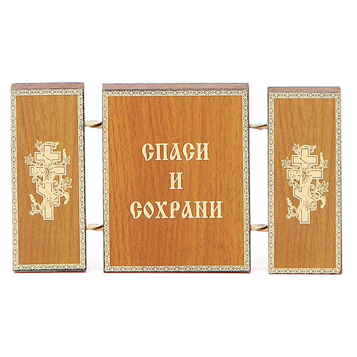 Trittico russo legno applicazione Kazanskaya 9,5x5,5 5
