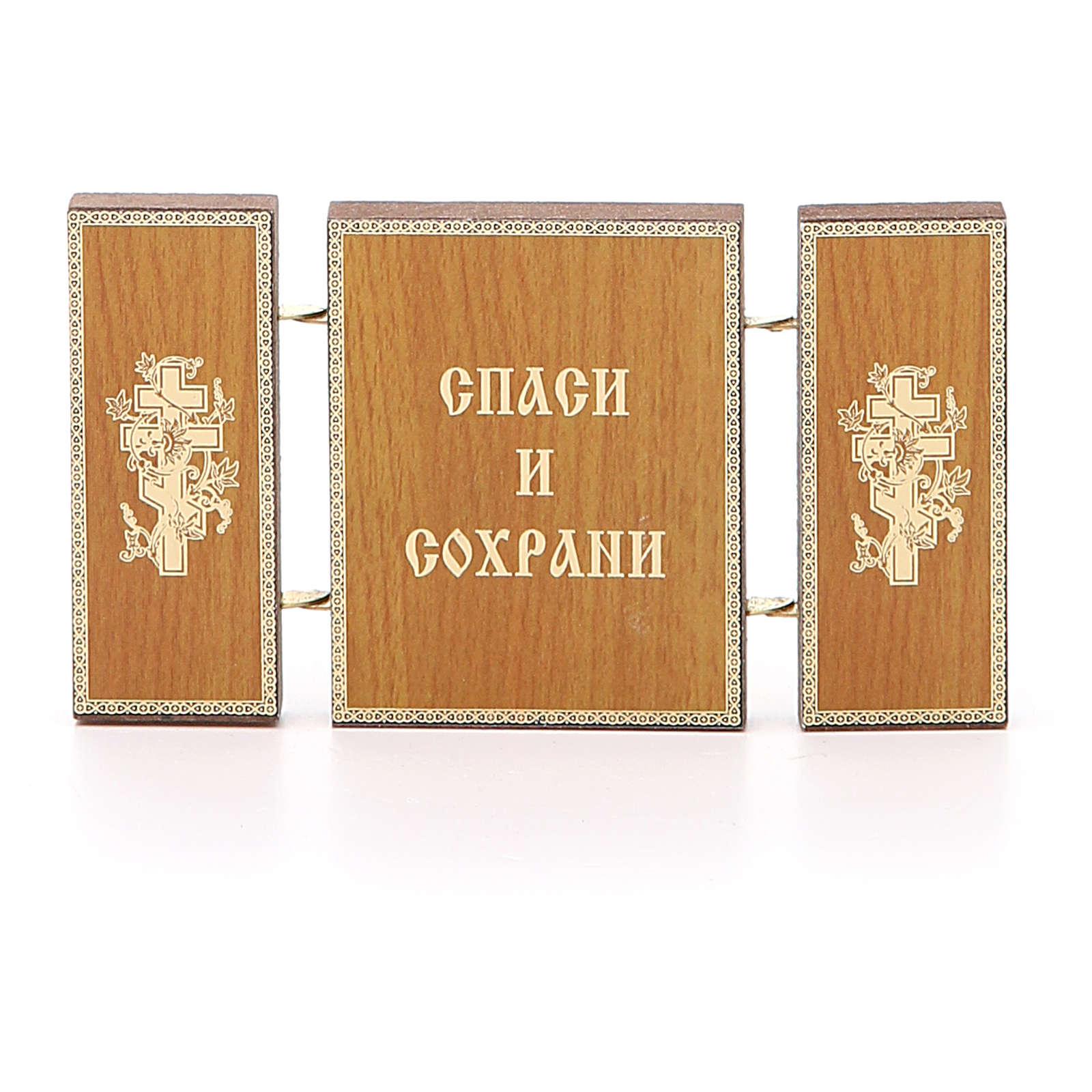 Triptyque russe bois application Feodorovskaja 9,5x5,5 cm 3