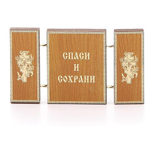 Triptyque russe bois application Feodorovskaja 9,5x5,5 cm 2