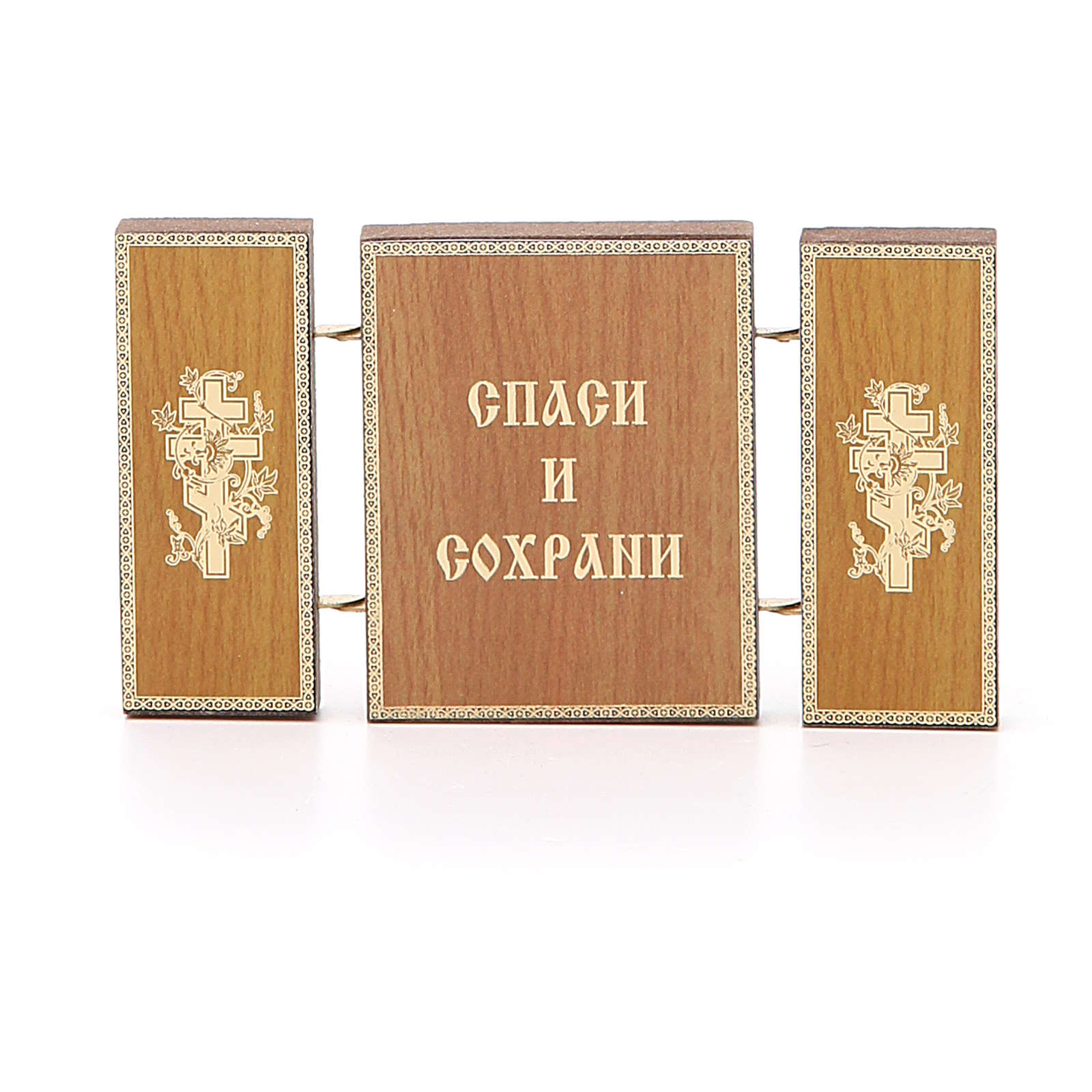 Triptyque russe bois application Lis Blanc 9,5x5,5 cm 3