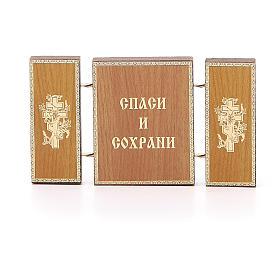 Triptyque russe bois application Lis Blanc 9,5x5,5 cm s2