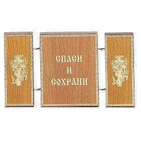 Triptyque russe bois application Lis Blanc 9,5x5,5 cm s5