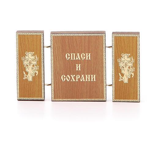 Triptyque russe bois application Lis Blanc 9,5x5,5 cm 2