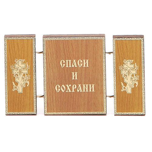 Triptyque russe bois application Lis Blanc 9,5x5,5 cm 5