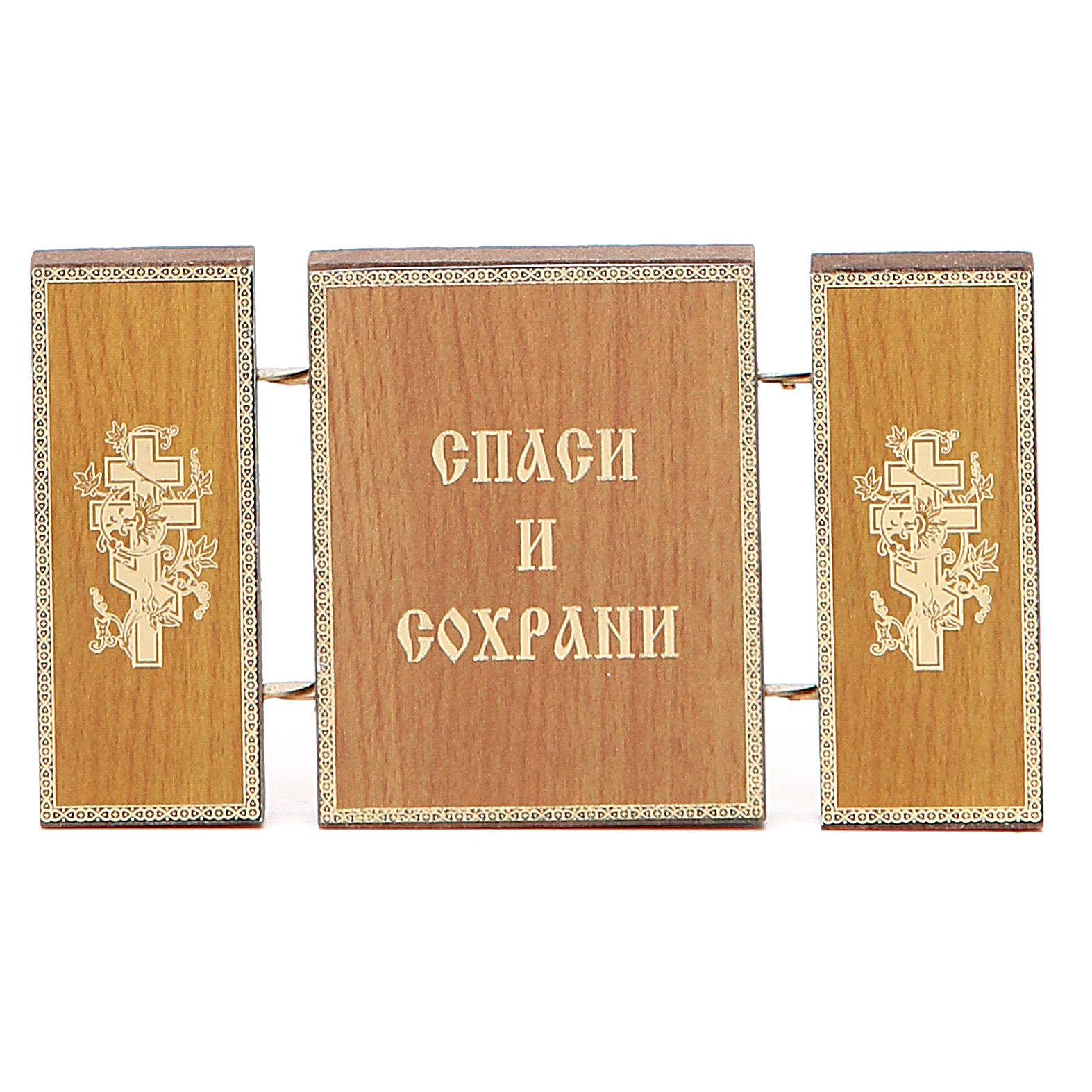 Trittico russo legno applicazione Giglio Bianco 9,5x5,5 3