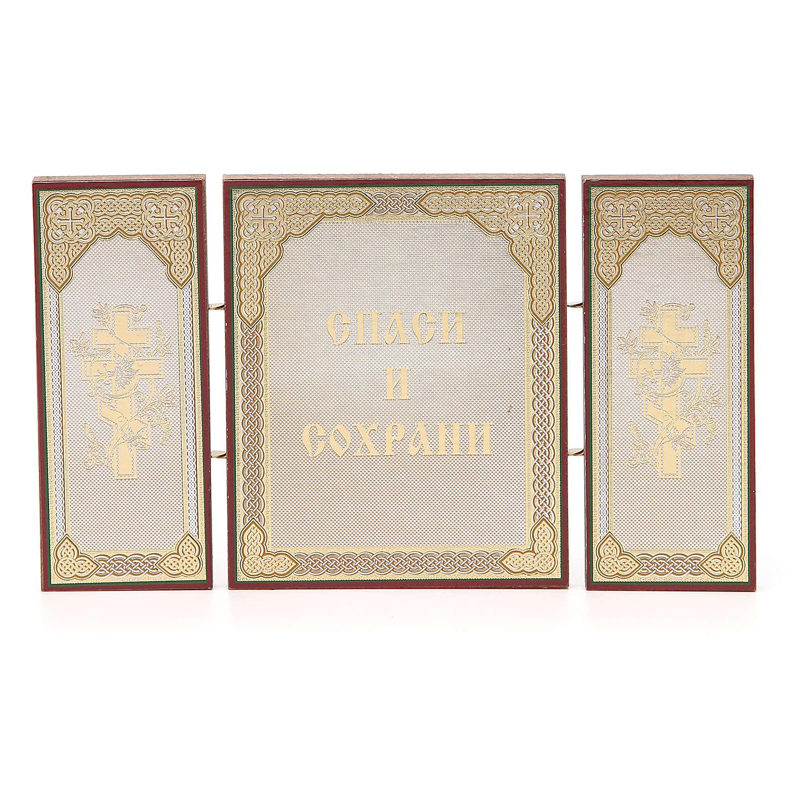 Triptyque russe bois Zhirovitskaya 21x12 cm 3