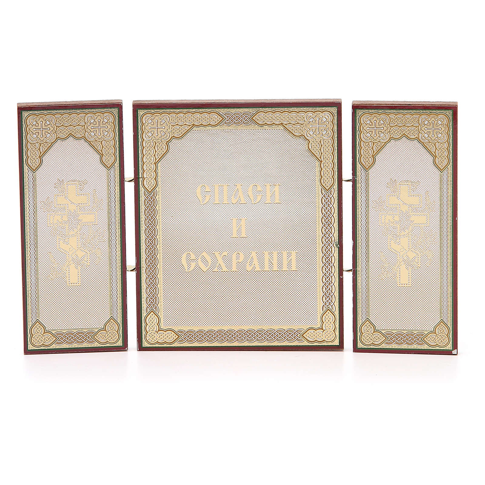 Triptych Russia wood Resurrection 21x12cm 3