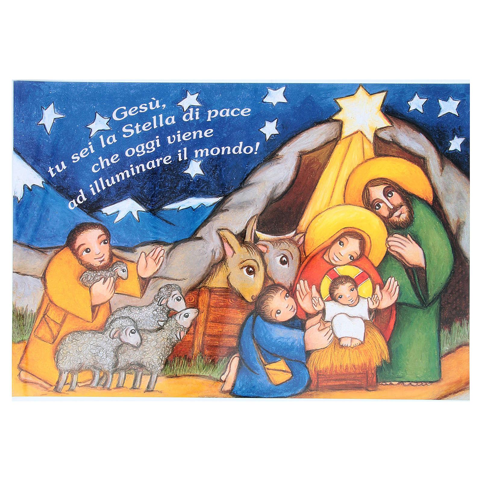 Plakat święta Rodzina szopka 48,5x33,5 cm 3