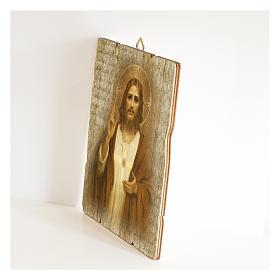 Obraz z drewna Najświętsze Serce Jezusa profilowany brzeg s2
