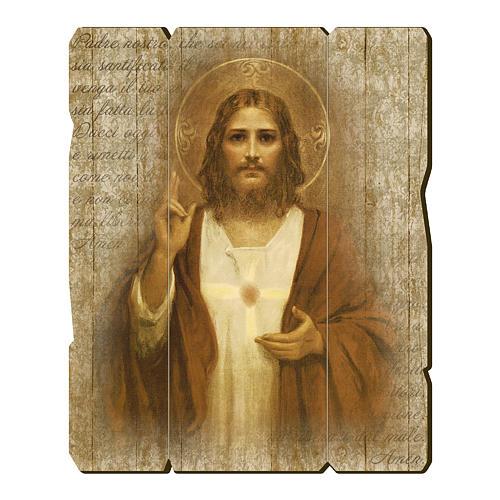 Obraz z drewna Najświętsze Serce Jezusa profilowany brzeg 1