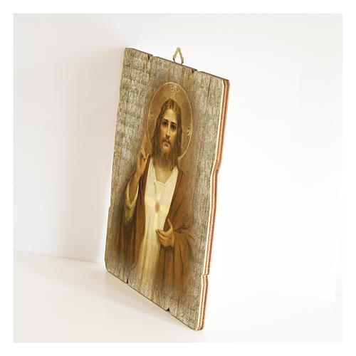 Obraz z drewna Najświętsze Serce Jezusa profilowany brzeg 2