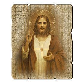 Quadro em madeira moldada Sagrado Coração de Jesus s1