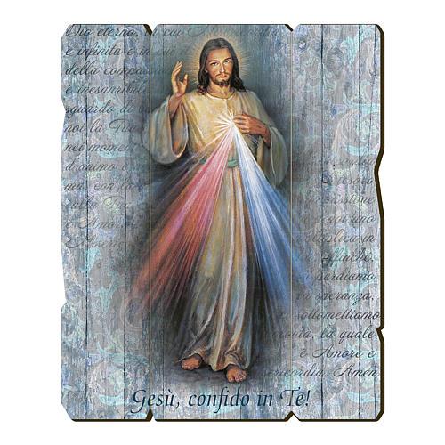 Cuadro de Madera Perfilada Jesús Misericordioso 1