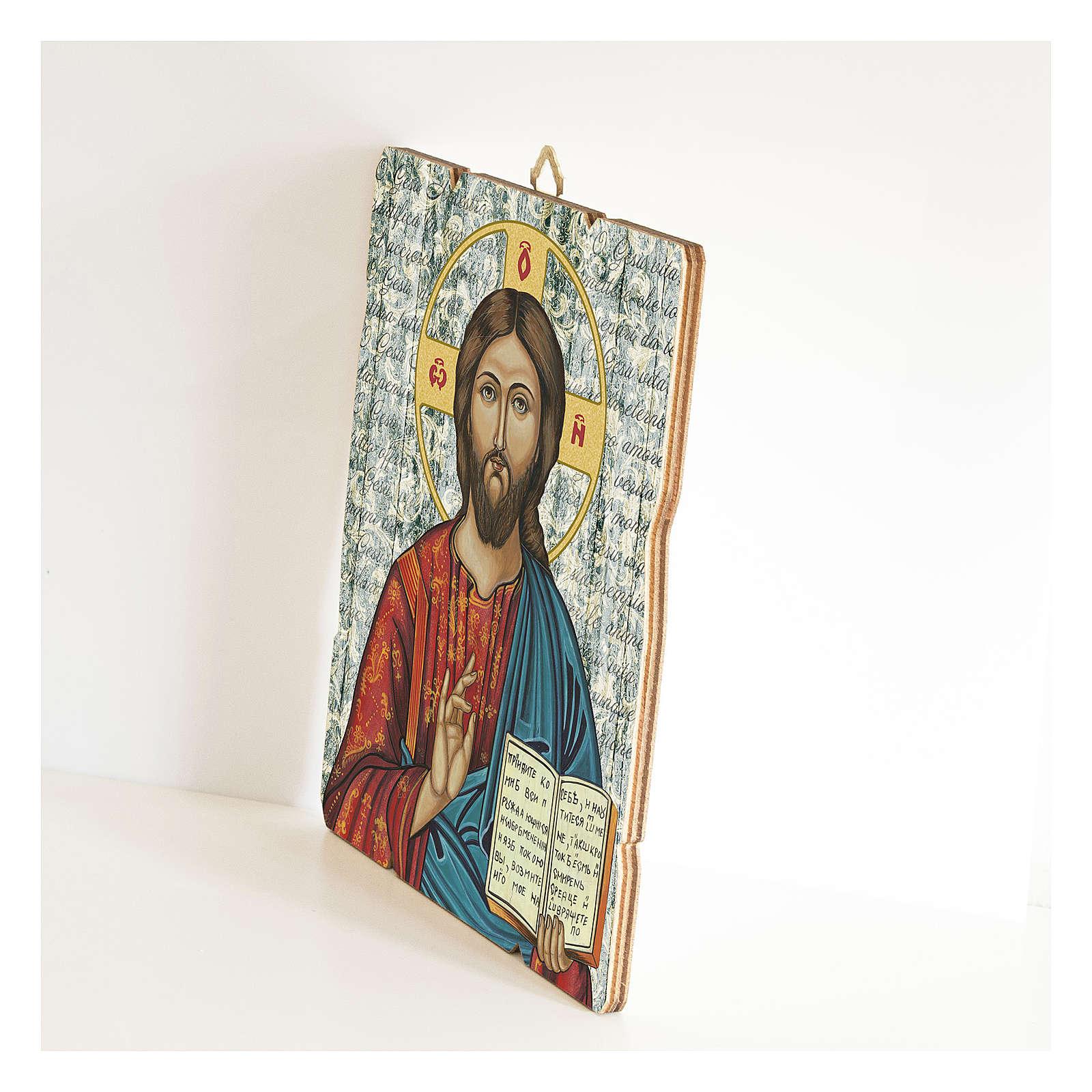 Tableau en bois profilé Icône Christ Pantocrator 3