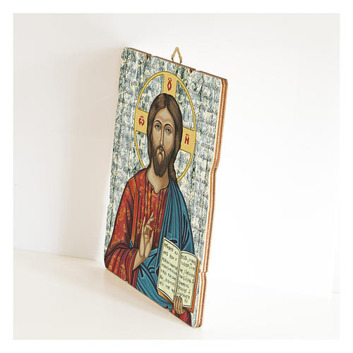 Tableau en bois profilé Icône Christ Pantocrator 2