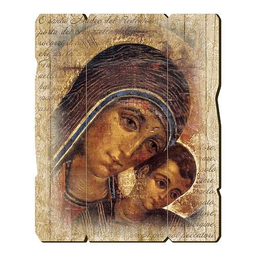 Quadro legno sagomato gancio retro Icona Madonna del Kiko 1