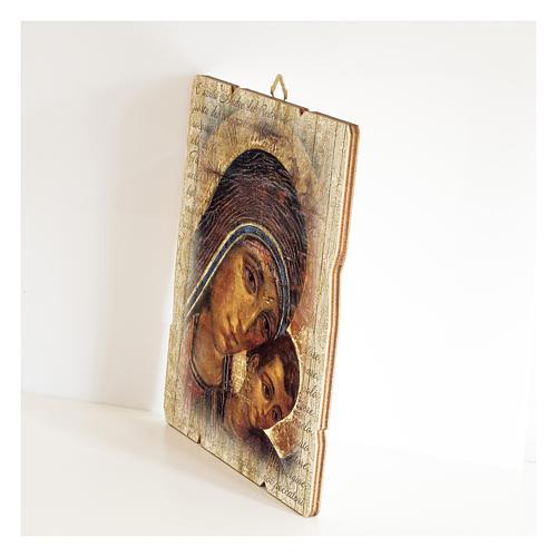 Quadro legno sagomato gancio retro Icona Madonna del Kiko 2