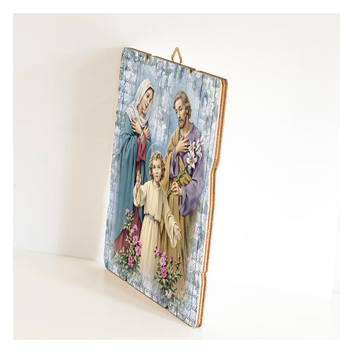 The Holy Family painting in moulded wood with hook on the back 2