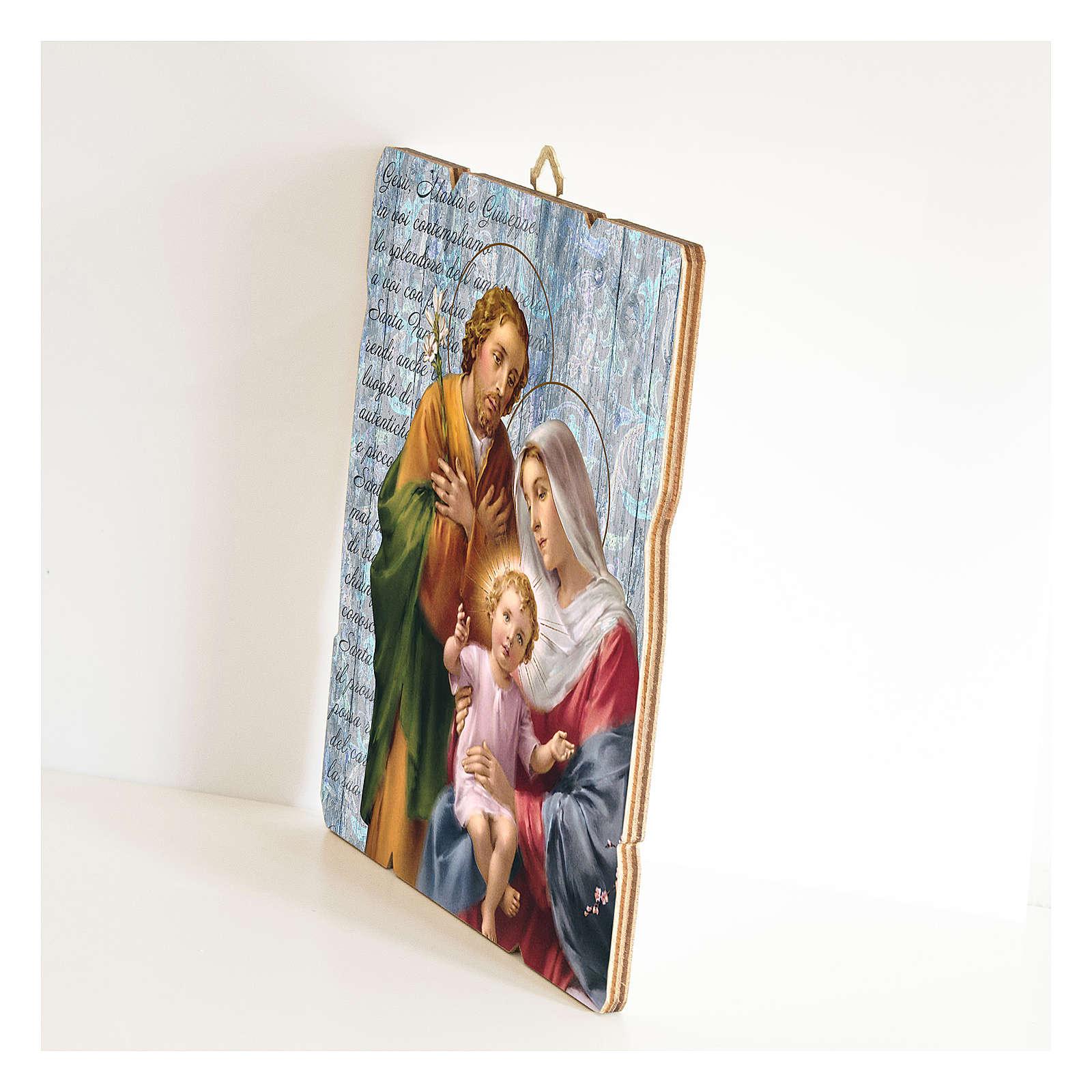 Quadro legno sagomato gancio retro Sacra Famiglia 3