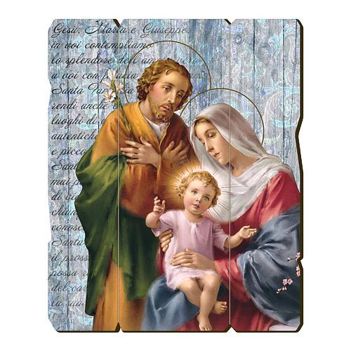 Quadro legno sagomato gancio retro Sacra Famiglia 1